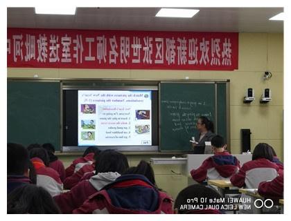 观摩毗河中学英语课1.jpg