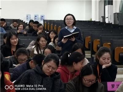 毗河中学教师通识培训9.jpg