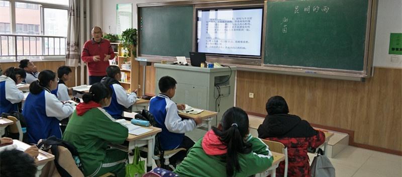 侯福林老师的课堂.jpg