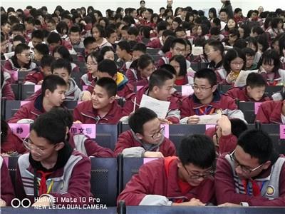 毗河中学初二年级学生五种学习行为演练7.jpg