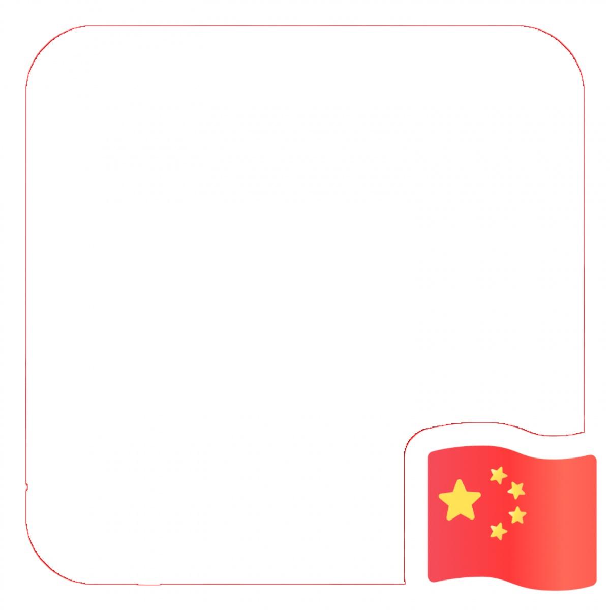 国旗-1-1-1.jpg