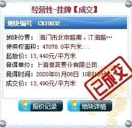 微信图片_20200108145252.jpg