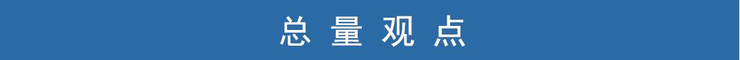 【钜鑫资本】20190702今日观察