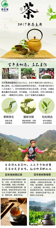 茶葉2.jpg