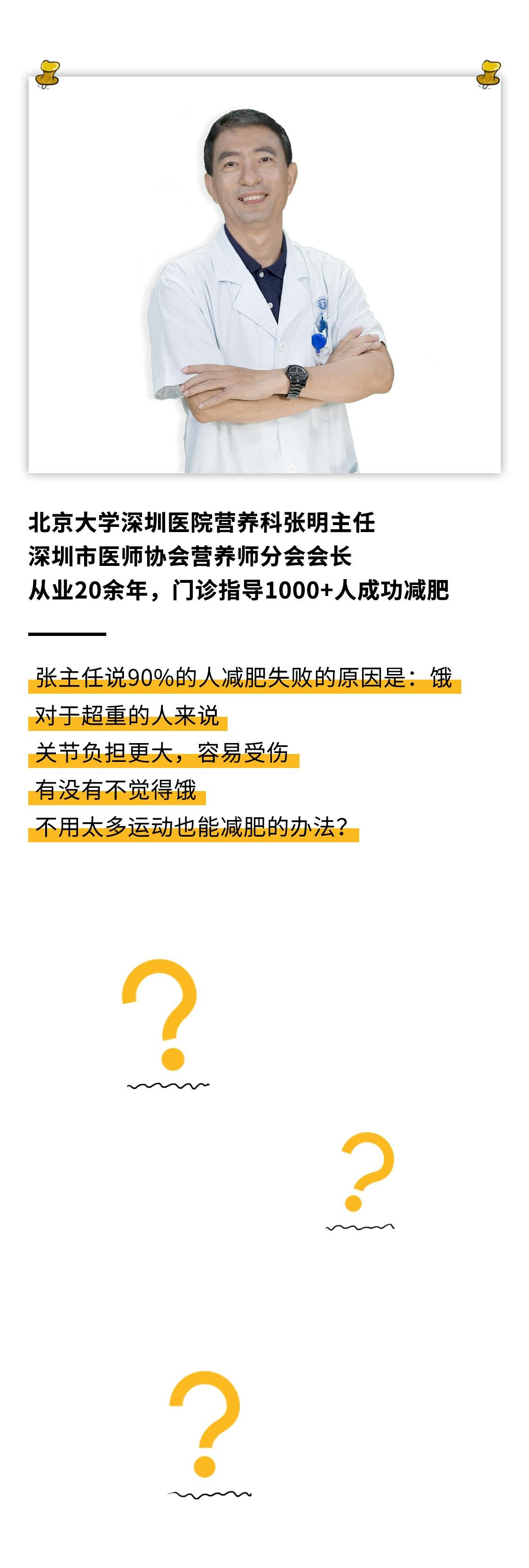 备份减肥2_04(1).jpg