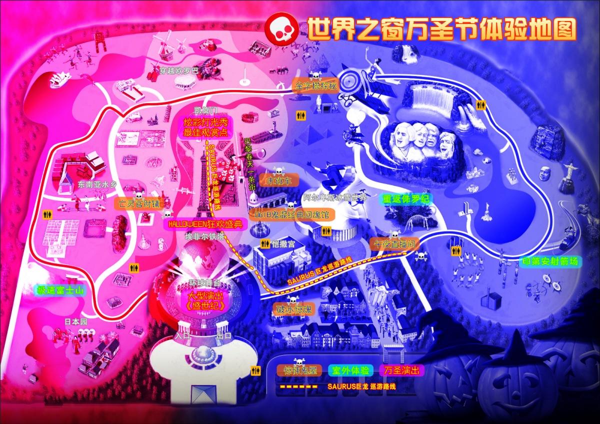 万圣节地图背面_meitu_1.jpg