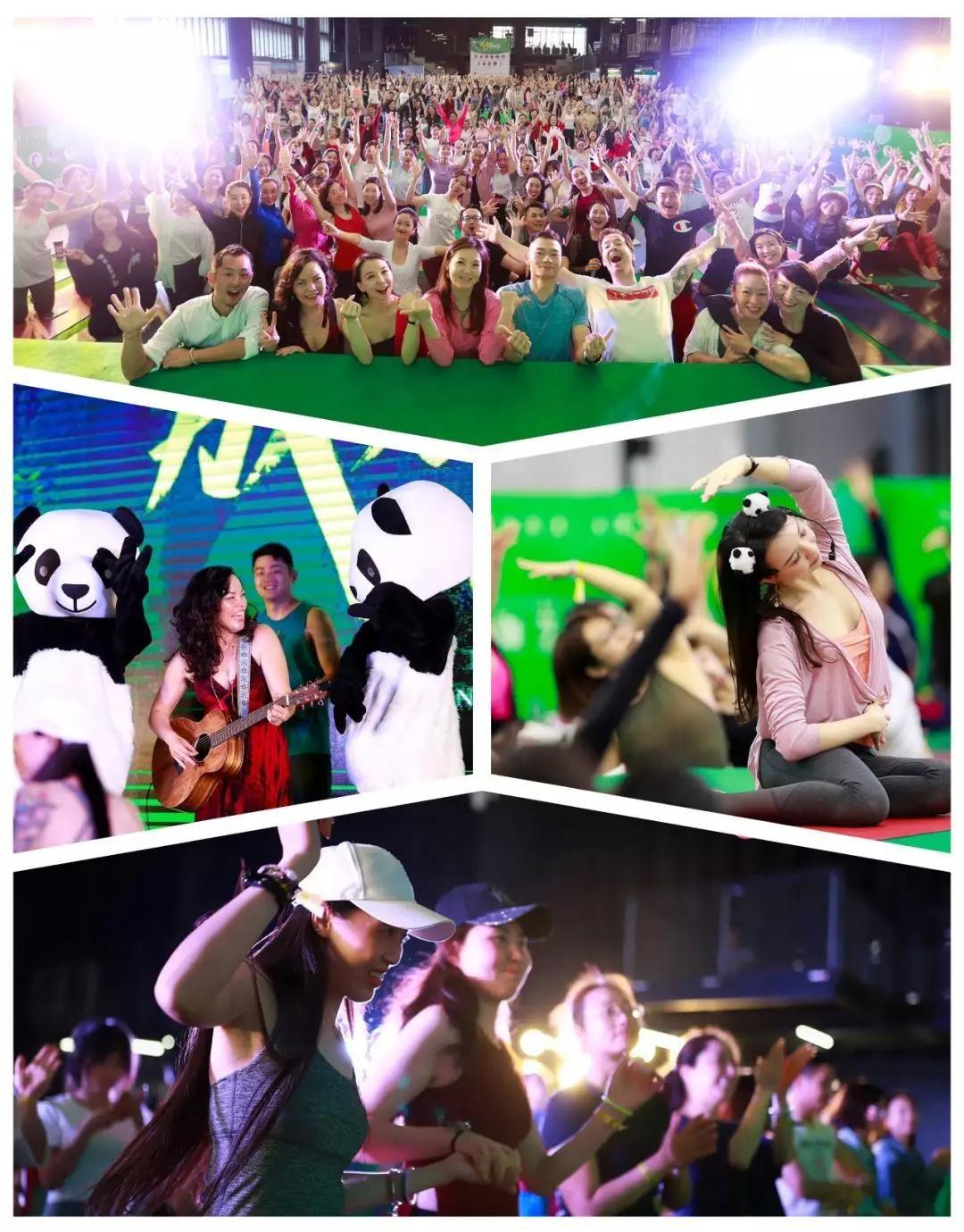 第三届成都Panda熊猫瑜伽艺术节