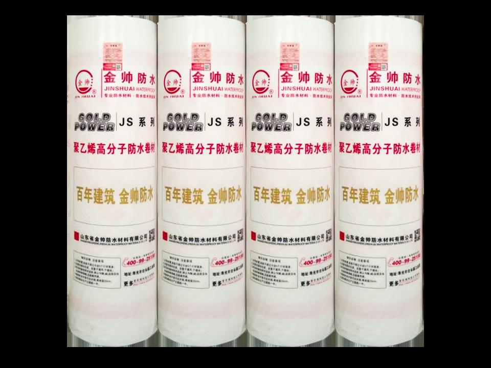 聚乙烯丙(涤)纶高分子防水卷材.png