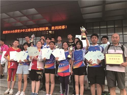 1.2018年参加全国青少年无线电测向比赛获奖.jpg