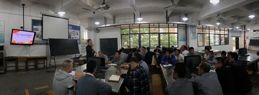 全体教师探讨一体化教学活动现场.jpg