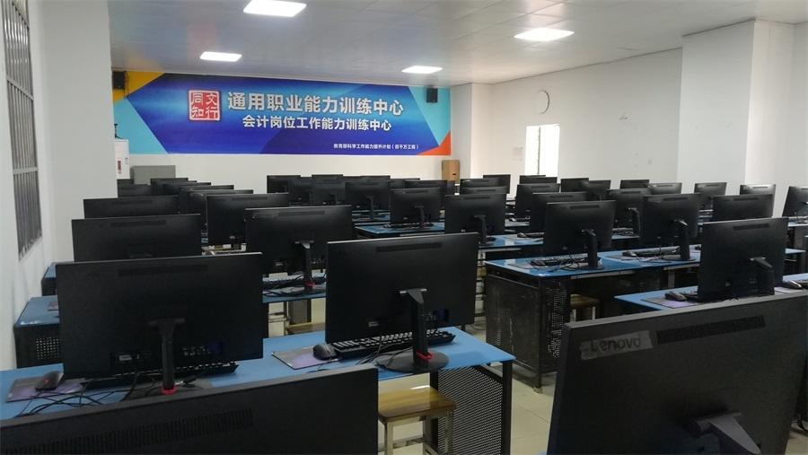 会计电算化竞赛训练场地.JPG