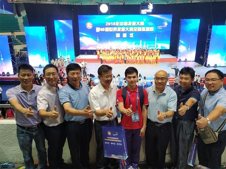 图2   2018中国技能大赛——第45届世界技能大赛全国选拔赛.jpg