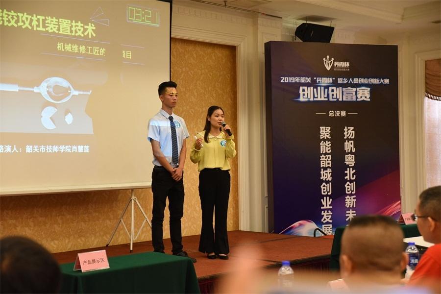 肖慧莲老师与营销专业学生登台参加项目路演.jpg