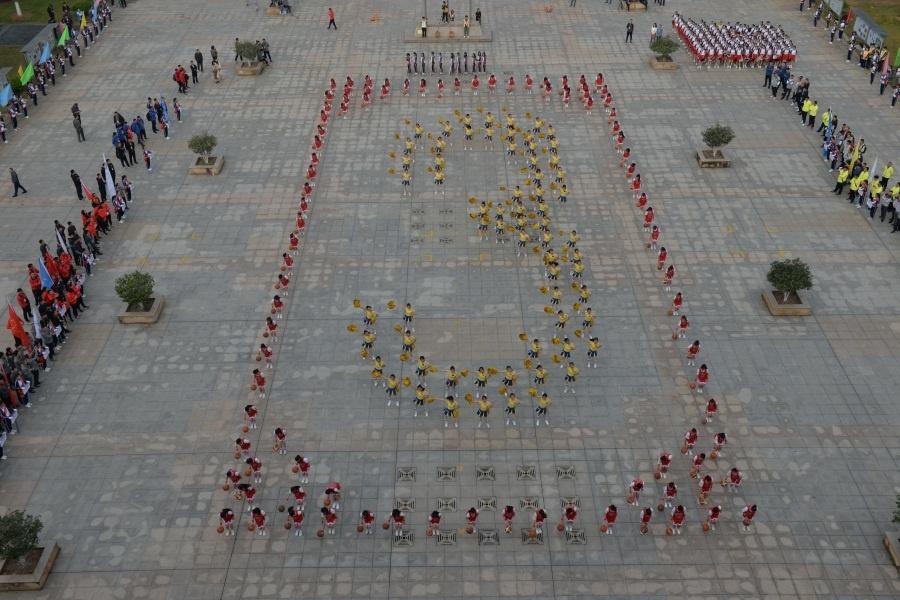 第三届广东省技工院校教研会教工篮球赛开幕式.JPG