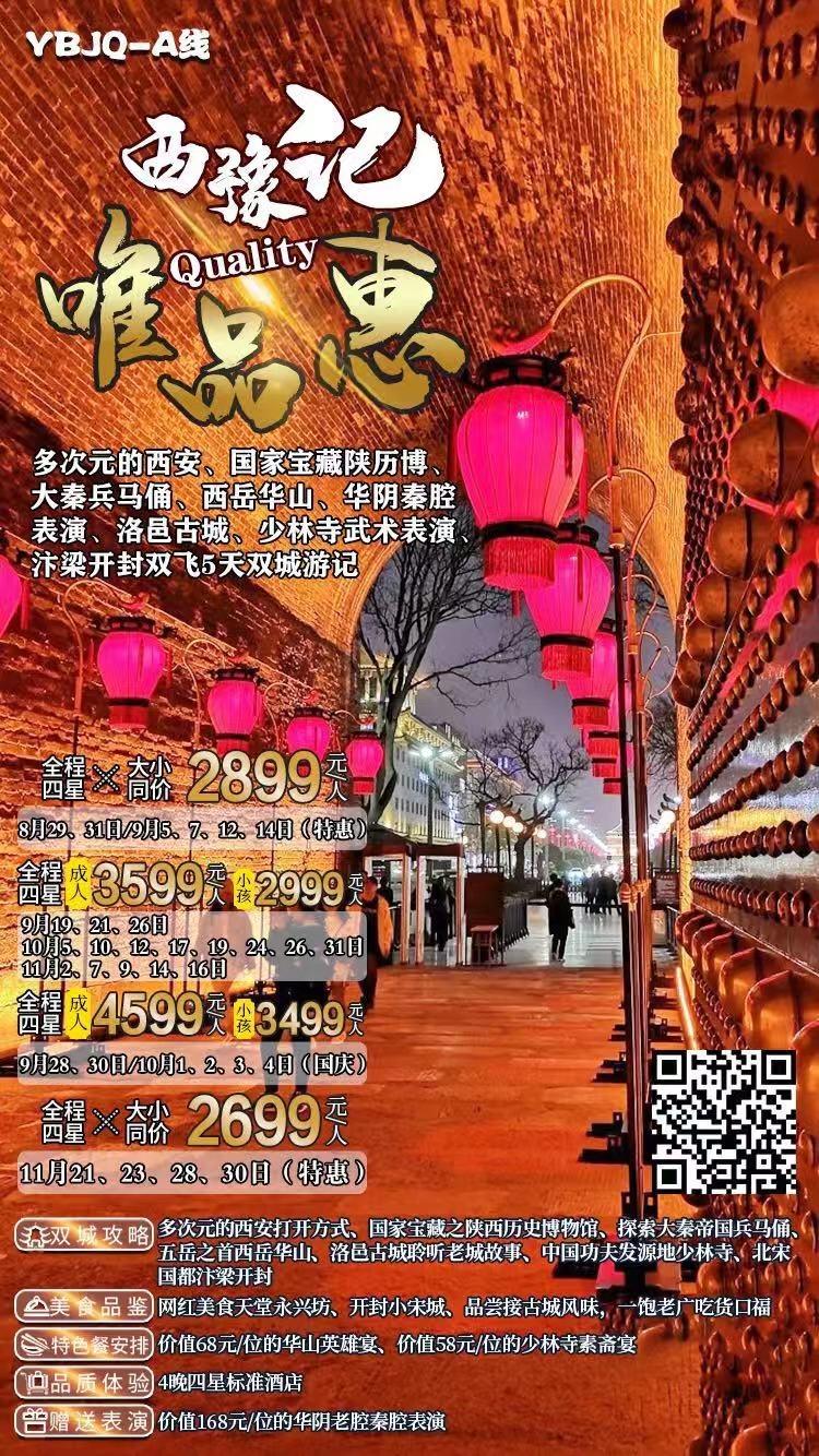 圓博假期譚菲18933935980.jpg