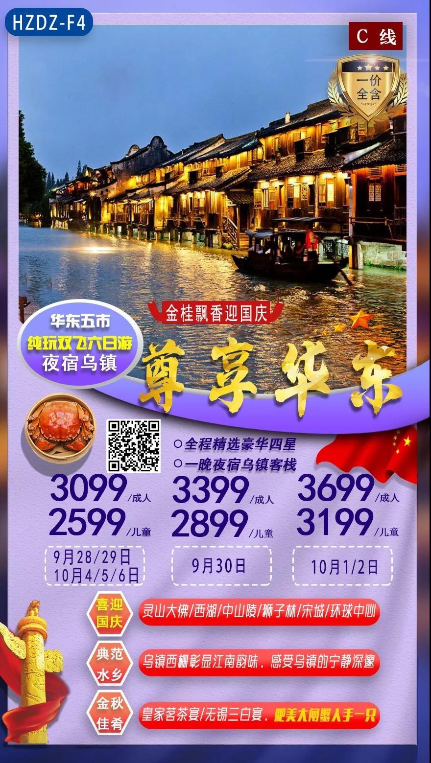 杭州眾泰柯柯13632279521.jpg
