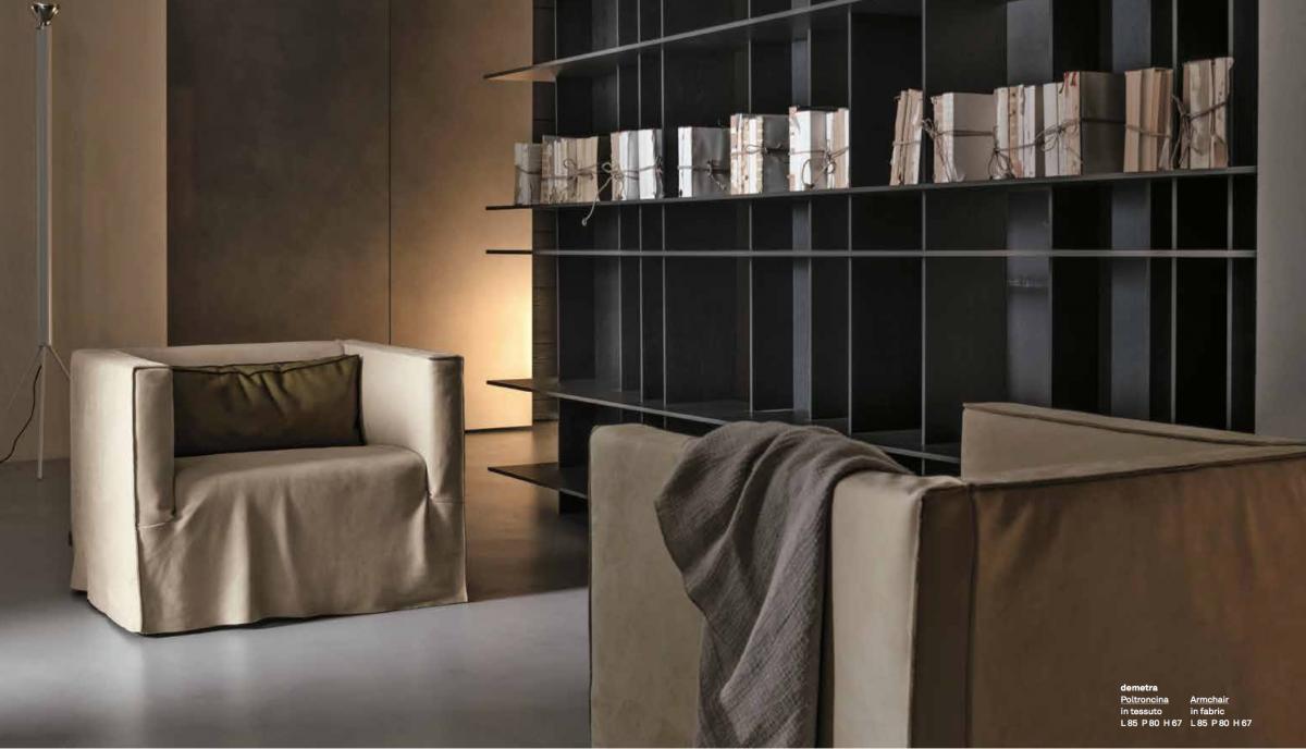 Valentini-demetra-客厅_卧室-现代-手扶椅3.png