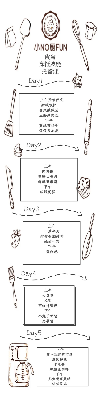 课表.jpg