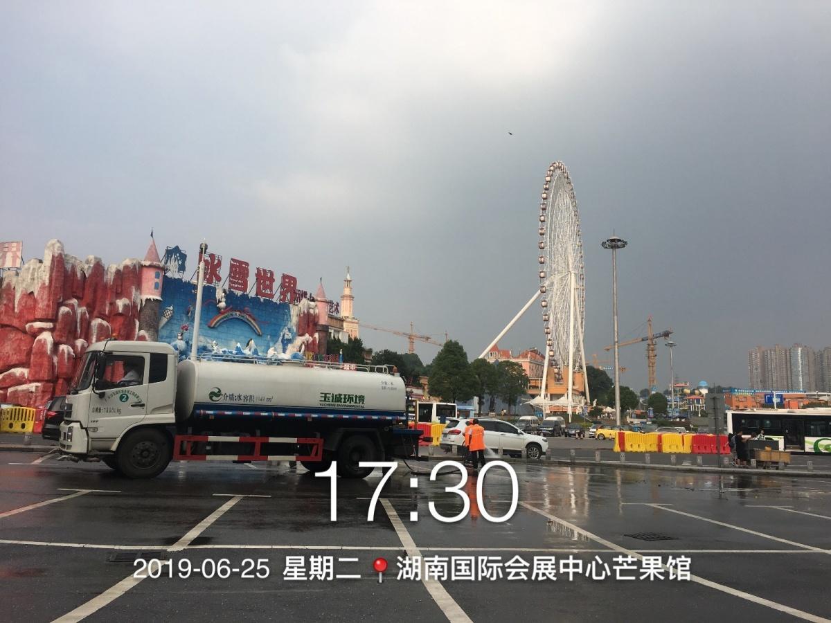 微信图片_20190629090515.jpg