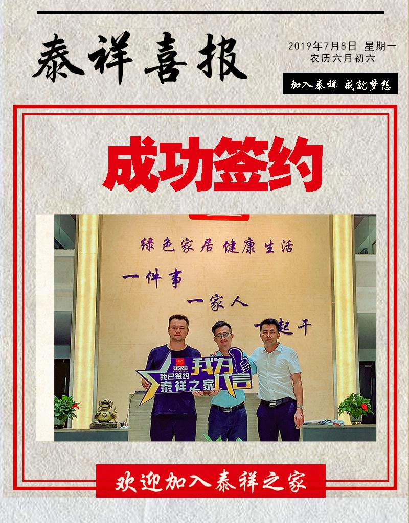 桂林市区 灵川县.png