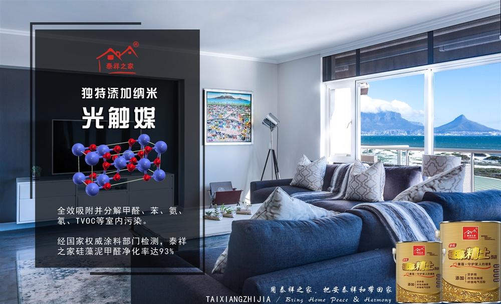 ceiling-clean-contemporary-1457842 拷贝_副本.jpg