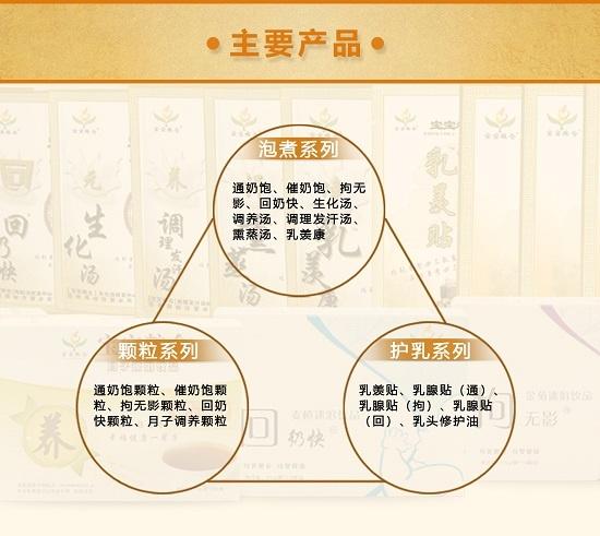宝宝粮仓产品表单_05.jpg