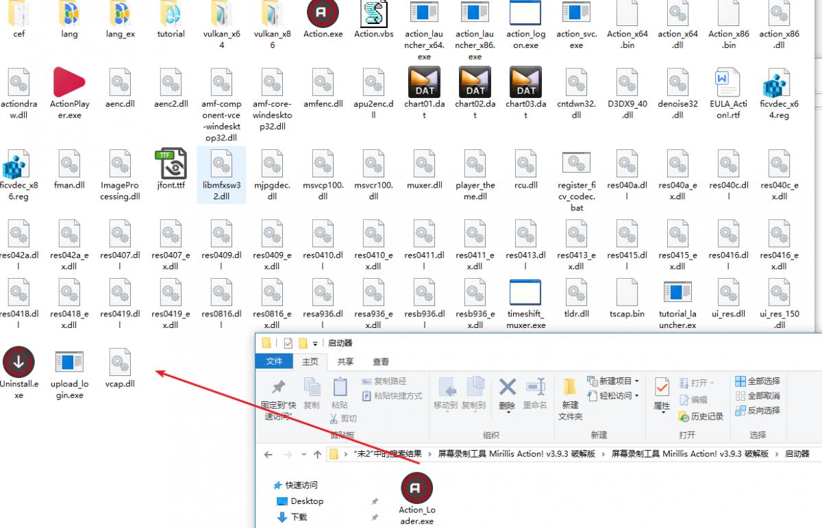 屏幕录制工具 Mirillis Action! v3.9.3
