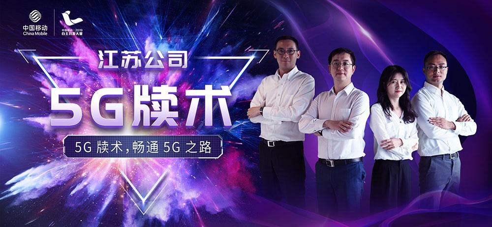 5G牍术.jpg