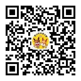 qrcode_for_gh_a82182f5ac96_258.jpg