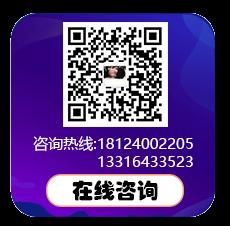 微信圖片_20191116154742.png