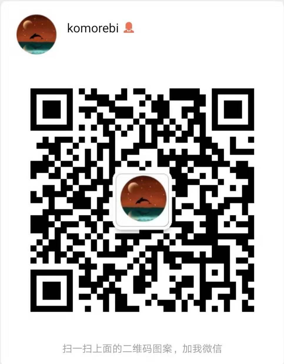 微信图片_20191019010752.jpg