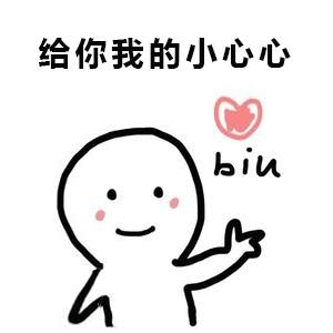 xinxin.jpg