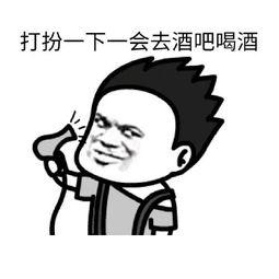 u=2994040829,3362299400&fm=15&gp=0.jpg