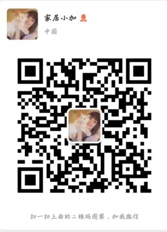 TIM图片20190715115124.png