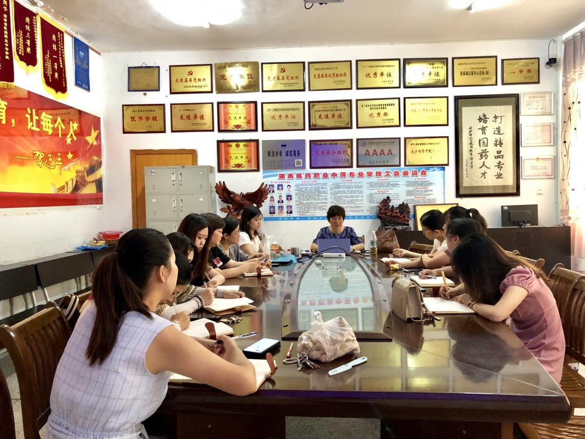 中西并举促进专业建设,名师引领提升操作水平。大发云彩票成功举办中医操作技术培训活动