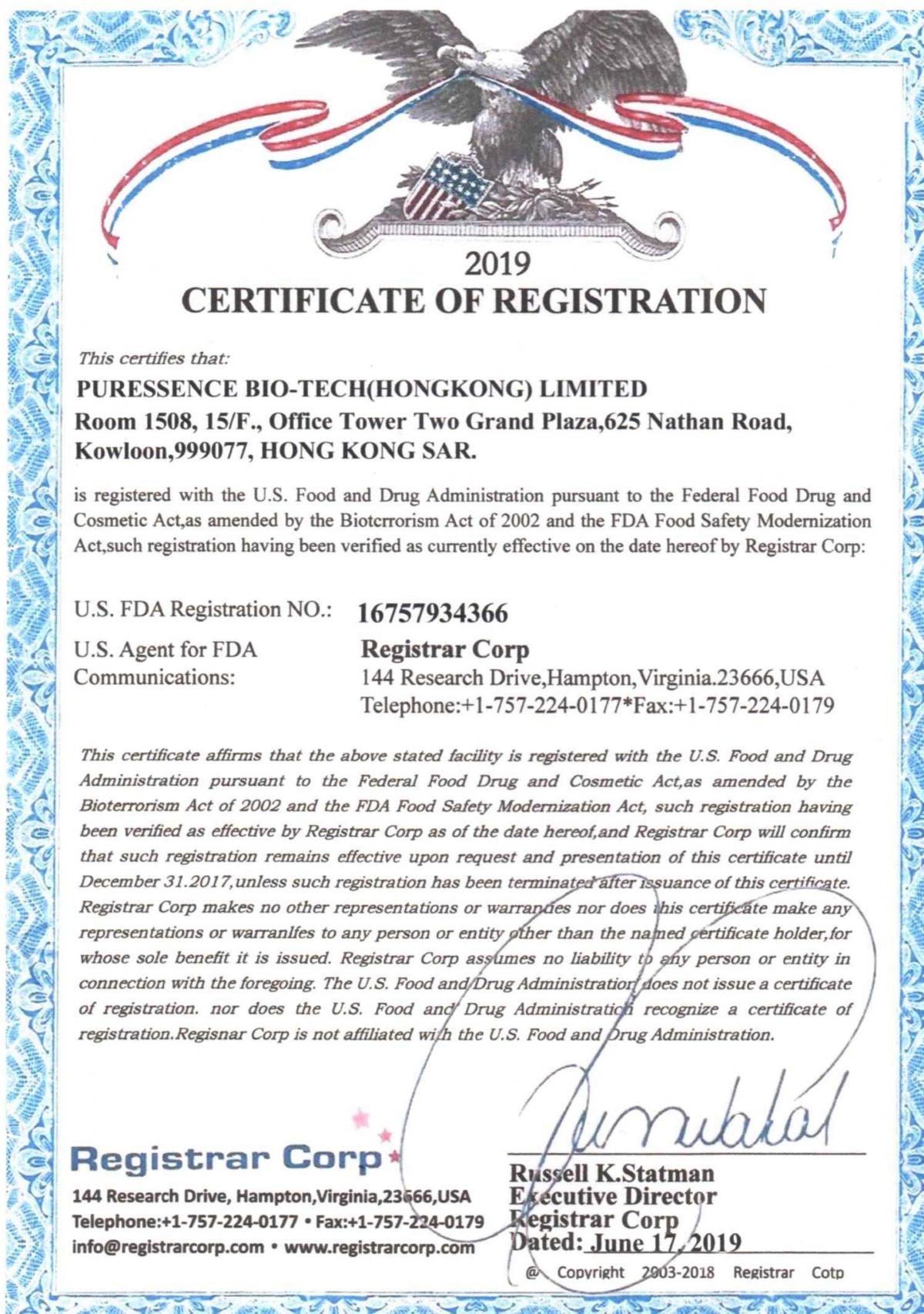 香港纯菁公司FDA登记证书_11.jpg
