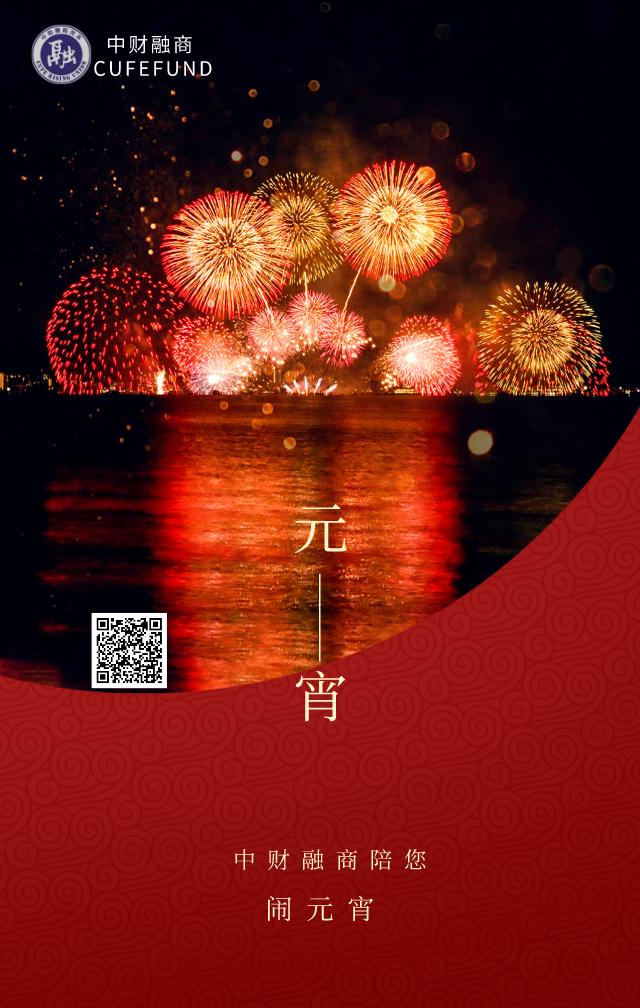 微信图片_20200208195340.png