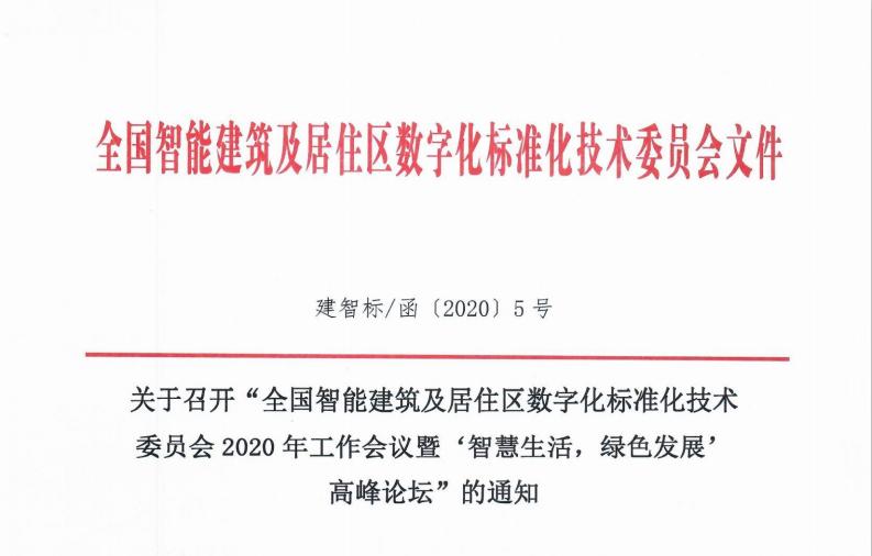 微信截图_20200119174701.png