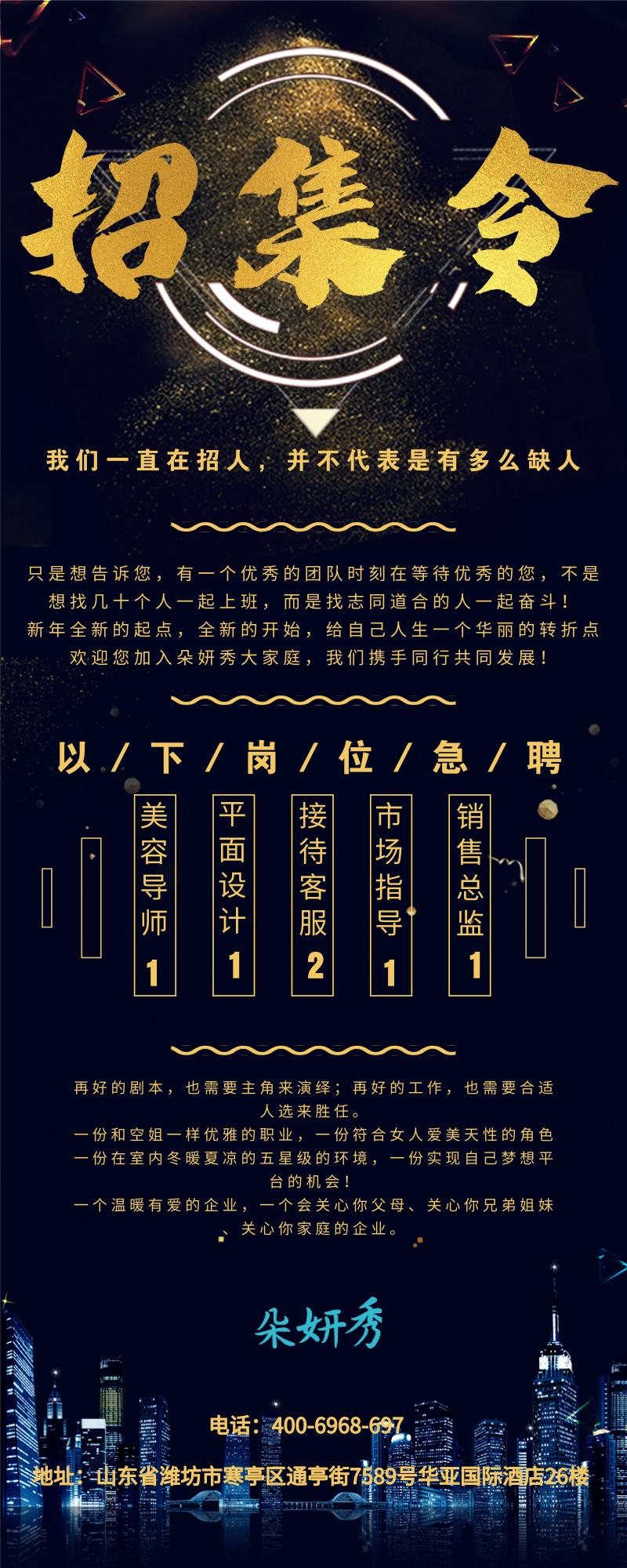 默认标题_长图海报_2019.09.10.png