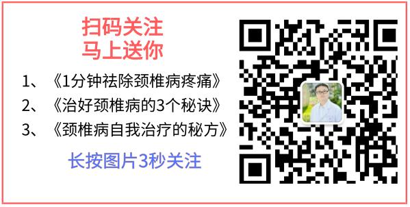默认标题_方形二维码_2019.04.21.png