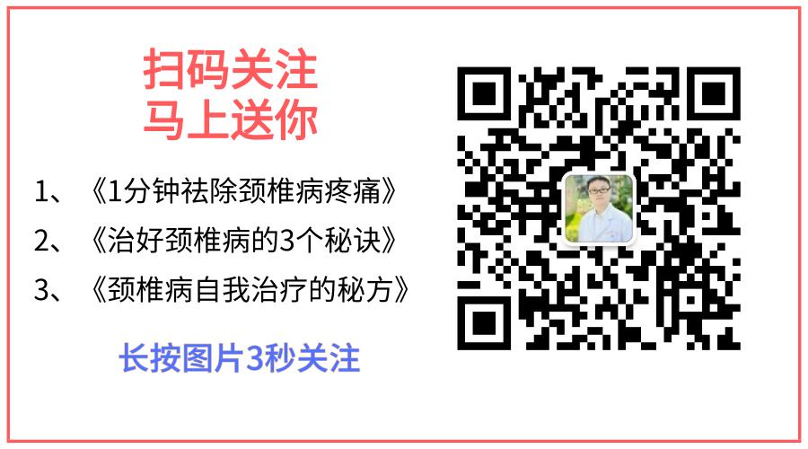未命名_横版二维码_2019.04.22.png