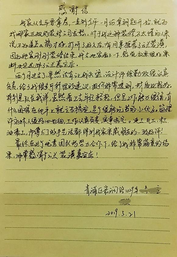 青浦区崧润路1029弄.jpg
