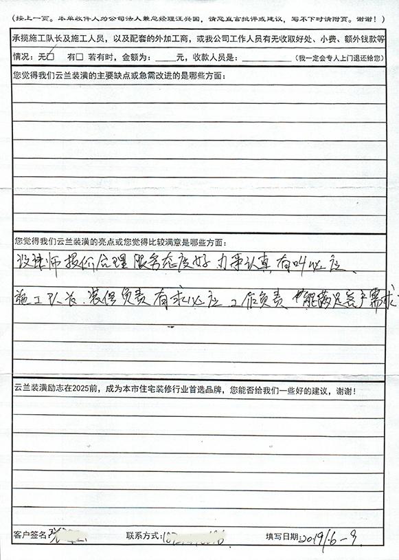 殷高西路高境一村73號1.jpg