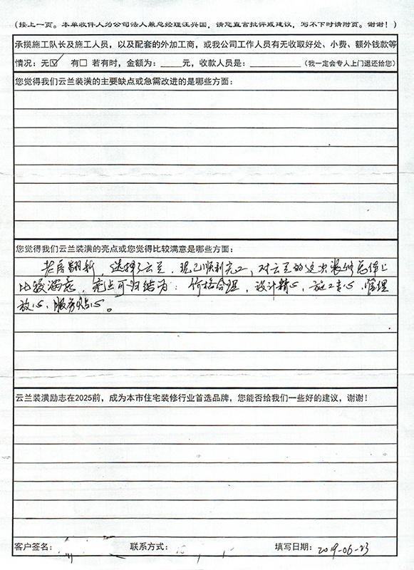 通河路通河三村163号1.jpg