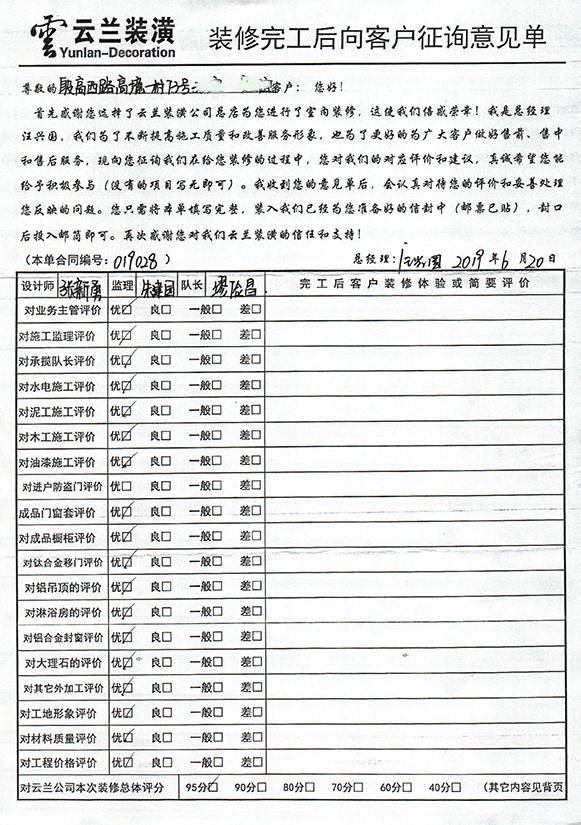 电台路330弄世纪长江苑3号.jpg