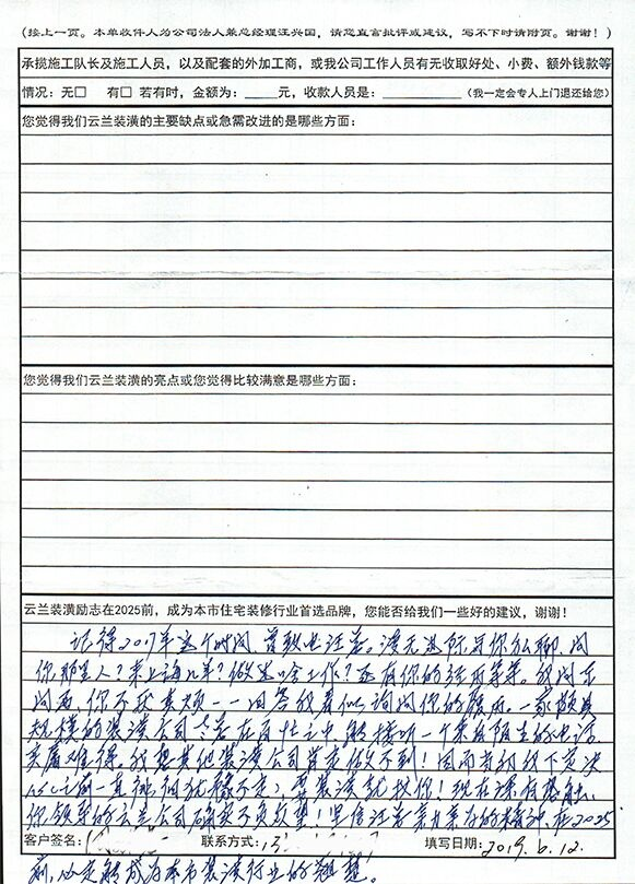 俞泾港路15弄7号1.jpg