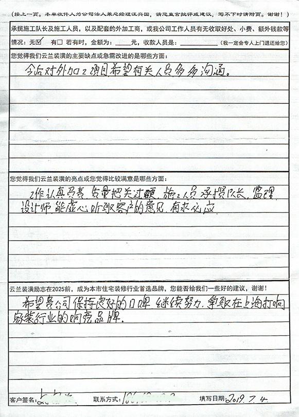 电台路330弄世纪长江苑3号1.jpg