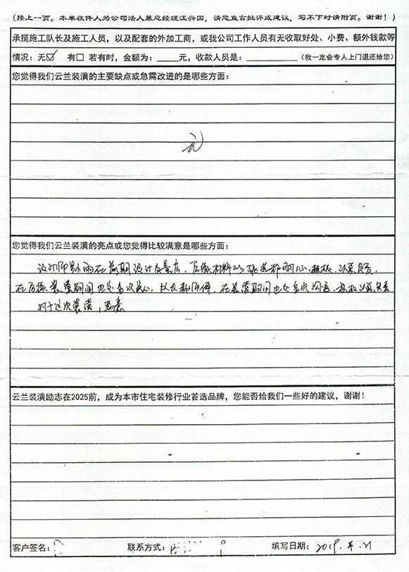 市光路工农四村100号1.jpg