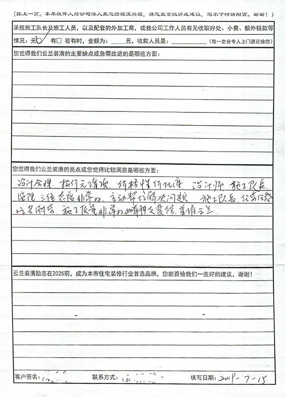 呼玛路呼玛三村547号1.jpg