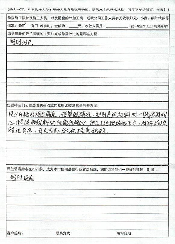 长江南路淞南七村58号1.jpg